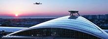 首爾仁川國際機場
