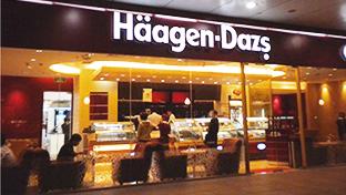 杭州萧山国际机场哈根达斯