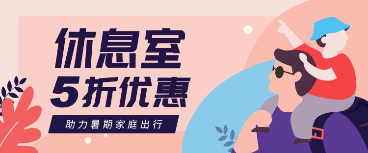 新聞中心_龍騰出行