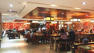 广州白云国际机场乐稻港式自选餐厅